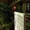 高円寺アパートメント:「JULES VERNE COFFEE」へ。
