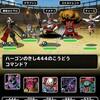 level.629【ウェイト120】第121回闘技場ランキングバトル2日目