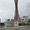 神戸観光ランドマークポートタワーへ行きました。