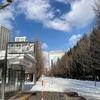 撮影に行ってきた 札幌市中島公園 2月2日(火)午前11時〜 2021