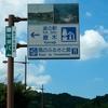 佐賀県の紹介をするブログって需要あるのかな?