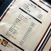 【行列グルメ】福岡でもつ鍋なら食べログ3.66のやま中がオススメ