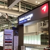 [JGC修行]4の4:仁川空港でチェックイン、アシアナラウンジへ