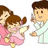 【風疹】これから子供を授かりたいと思っている人は気を付けて。