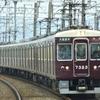 阪急京都線乗車記①鉄道風景218...20200614