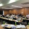非常勤講師対象の「教育方針説明会」を九段サテライトで開催。