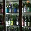 日本酒オタクのオーナーに学ぶ美味しい日本酒 天神南の『さが蔵』
