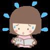 NHK今日の健康 | 限局性学習症はどんな発達障害?2018年11月
