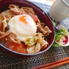 煮るだけの簡単レシピ!野菜も摂れる豚丼温玉のせの作り方