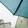 雨の日って体調悪くなるよね。