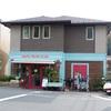 鎌倉でスペシャリティコーヒー豆を使用したラテアートを楽しめるカフェ☕️「Alpha Betti Cafej(アルファベッティカフェ)」