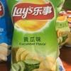 キュウリ味!?中国のポテチは味の種類が豊富です