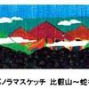 2020『星の巡礼 蓬莱山雪中キャンプの春嵐』