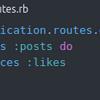 Rails で「いいね」機能を作ってみる