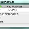 Pure JavaでMacOSX対応のアプリケーションを作る方法 (実行可能JAR編)