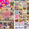広島ハンドメイドイベント出店ご案内2016年8月7日(日)「広島ハンドメイドFes tokimeki」