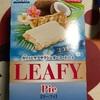8月25日(日) LEAFY ココナッツ味