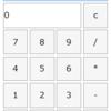【JavaScript】 勉強のために電卓を作ってみた