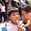 3歳とトルコ名物「SIMIT」のパン工場見学(サフランボル・トルコ