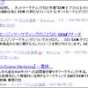 ヤフー、検索とブックマークを連動、検索結果に登録人数表示 (公式)