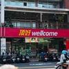 【台湾旅行記⑮】台湾スーパーマーケットを楽しみ尽くせ!頂好超市(ウェルカムスーパー)とは