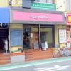 la planche ラ・プランシュ   特別編3 (~祝 令和時代の幕開け~ 肉祭り!)