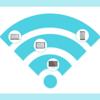 WiFiが台風で調子が悪い?!無料で使えるWiFiは?
