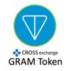 【クロスエクスチェンジ】GRAMトークン販売ステージ1開始!10000XEX分購入してみました。