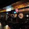 バンコクの昭和感漂うアンティーク飯@サムライズダイナー