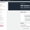AWSのパラメータストアを使ってシークレットキーを参照する