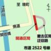 千葉県野田市 主要地方道境杉戸線の整備に伴う市道の開通