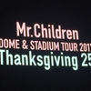 Mr.Children DOME & STADIUM TOUR 2017 Thanksgiving