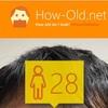今日の顔年齢測定 347日目