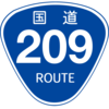 No.069 国道209号