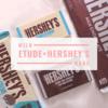 【エチュードハウス 】EtudeHouse ×ハーシーの大人気アイシャドウであま〜いチョコメイク