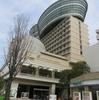 鳥取県で暮らそう!働こう!