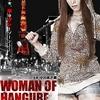 半グレの女 WOMAN OF HANGURE