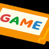 【おすすめゲーム】個人的ゲームランキングまとめ【機種・ジャンル別】