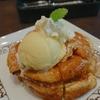 『元町珈琲』のフレンチトーストが絶品で三時のおやつにピッタリ