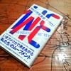 2020年の終わりと2021年の始まりに、佐久間裕美子『Weの市民革命』を読んだこと。