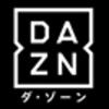 DAZN ダ・ゾーン 快適な視聴に最適な機器は