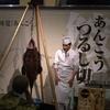 【ひとり旅・47都道府県の思い出3】北関東。遺産と温泉と魚。