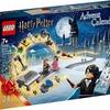 【LEGO】レゴ ハリーポッター 2020年新製品のおすすめはコレ!