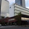 名古屋に国際協力の風が吹く!JICA中部にて協力隊帰国報告会を実施