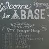 BASEさん主催のPAY Developer Meetup #00 に参加してきた