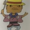 【アンパンマン】「ハヤシライスマン」というハヤシライス大好きおじさん