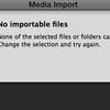 外付けハードドライブからインポート可能なファイルがない?