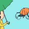 雨の日に使うけど、濡らしたくない?