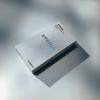 6月16日発売!「Xperia XZ Premium(SO-04J)」開封レビュー!