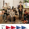 もうすぐ春♪キュンと恋するフレンチジプシーサウンド「DUSKY80(from Korea) with Japanese Friends」ライブ情報☆